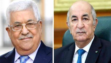 Photo of Le Président de la republique reçoit un appel téléphonique de Mahmoud Abbas