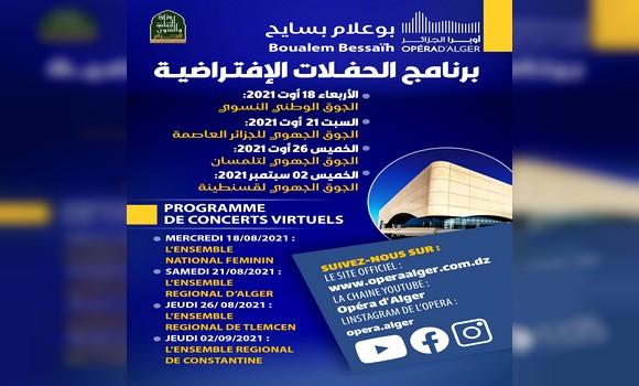 Photo of Programme de concerts virtuels à l'Opéra d'Alger