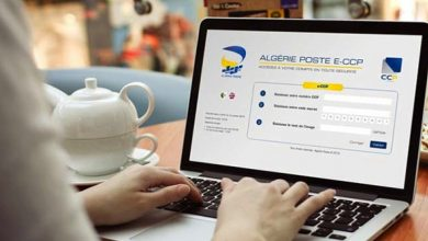 "Photo of Algérie Poste Electronic portal ""CCP-Nat"" for new Baccalaureate laureates"