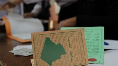 Photo of الانتخابات المحلية: الأحزاب السياسية توقع على الميثاق الأخلاقي