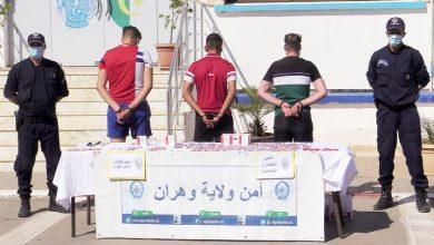 Photo of وهران: تفكيك شبكة إجرامية مختصة في الإتجار بالمؤثرات العقلية والمواد الصيدلانية