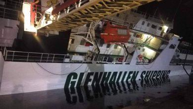 Photo of Port d'Alger: sauvetage de 17 marins à bord d'un navire portugais