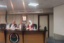 Photo of التلفزيون الجزائري يشارك في فعاليات المجلس التنفيذي لاتحاد اذاعات الدول العربية