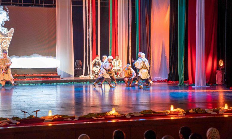Photo of الافتتاح الرسمي للسنة الثقافية 2021-2022 بالجزائر