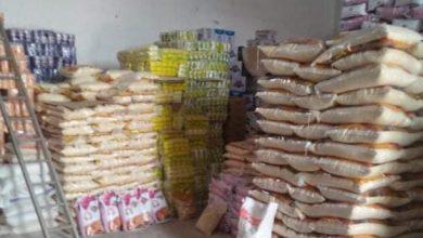 Photo of Mostaganem : saisie de plus de 105 tonnes de produits alimentaires destinés à la spéculation