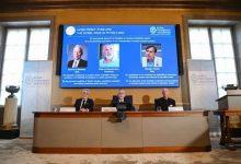 Photo of فوز 3 علماء بجائزة نوبل للفيزياء 2021