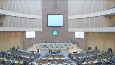 Photo of La 39e session ministérielle du Conseil exécutif de l'Union africaine (UA) s'est ouverte jeudi à Addis-Abeba