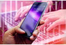 Photo of الهاتف الثابت: حوالي 5 ملايين مشترك خلال الثلاثي الثاني 2021 في الجزائر